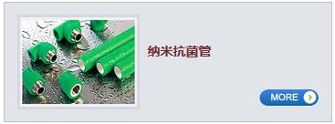 Z8J%6XJ6GC]WX)4(YUF2CES.png